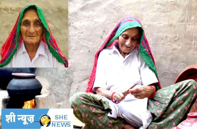 She News :  व्रत-कथाओं को 'दादी मां' ने किया डिजिटल