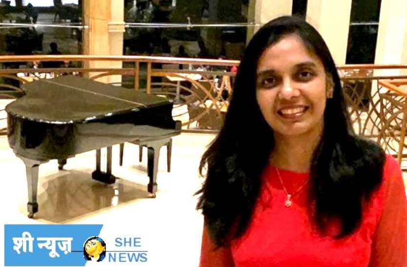 She News : 'किसी की मुस्कान आपमें भर देती है सकारात्मकता'