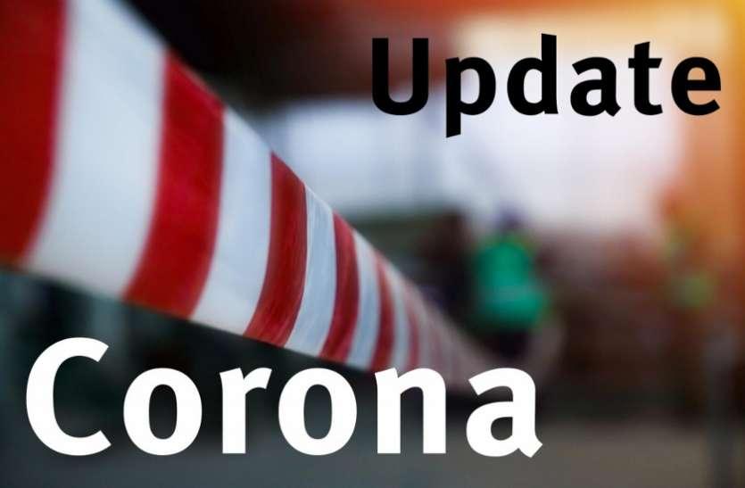 छत्तीसगढ़ में बढ़ती कोरोना वायरस की रफ्तार: पिछले 24 घंटे में छत्तीसगढ़ में 107 लोगों की मौत