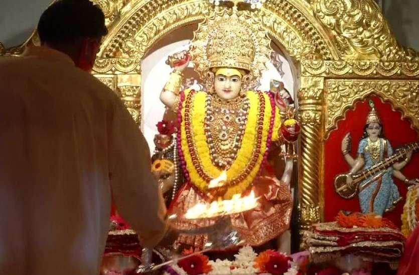 Chaitra Navratri 2021: कोरोना संकट के बीच मंदिरों को लेकर क्या है गाइडलाइन, जानिए राज्यों की तैयारी