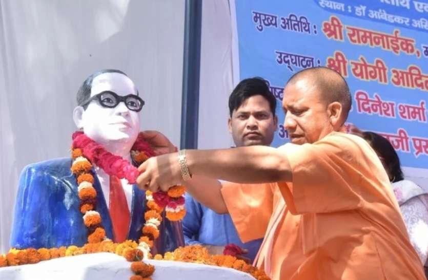 Bhimrao Ambedkar Jayanti : बाबा साहेब किसके? राजनीतिक दलों में 'अपना' बताने की मची होड़