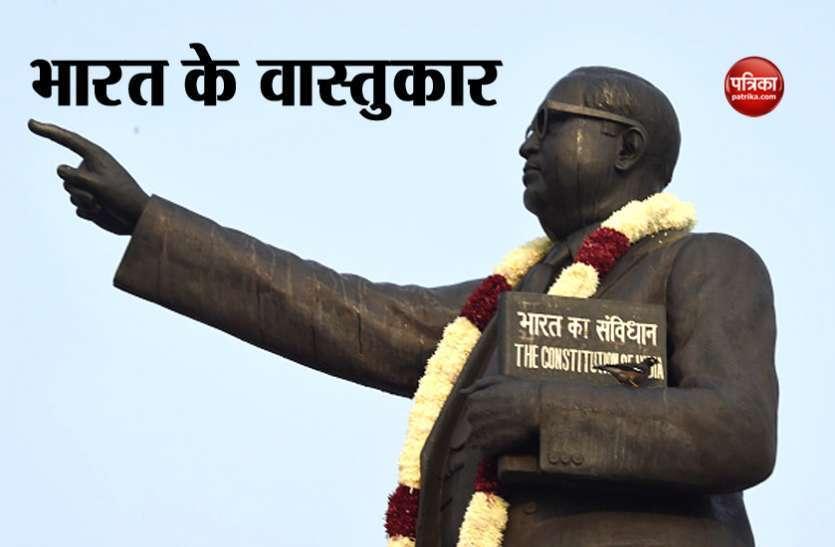 BR Ambedkar ambedkar Life