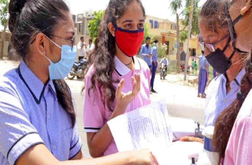 CBSE Board Exam 2021: बोर्ड परीक्षा को लेकर बढ़ने लगी मांग, प्रियंका गांधी से लेकर बाल अधिकार आयोग ने किया परीक्षा रद्द करने का आग्रह