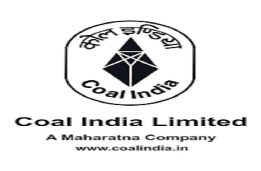 Govt jobs 2021:कोल इंडिया लिमिटेड में निकली बंपर भर्तियां ,आखिरी तारीख 30 अप्रैल