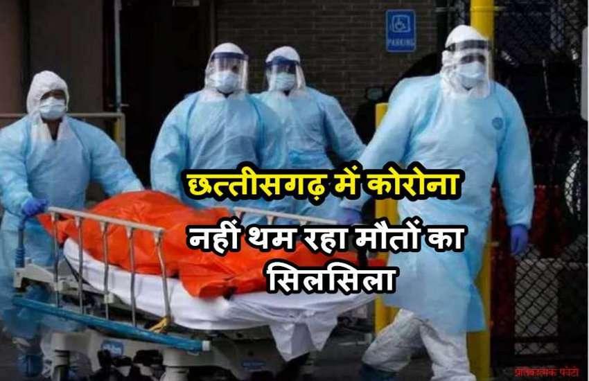 Chhattisgarh: मुख्यमंत्री भूपेश बघेल ने जरूरतमंदों की मदद के लिए जनता से दान की अपील की