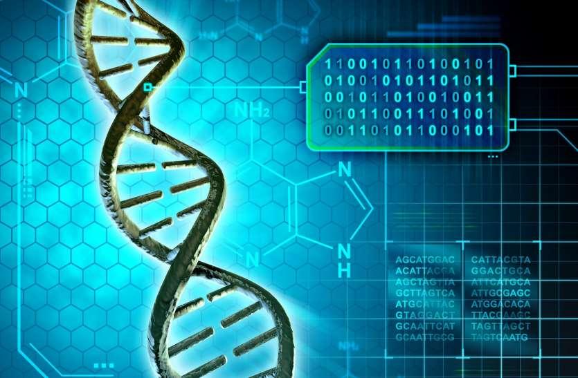 मिल गई वो तकनीक जो डिजिटल डेटा को डीएनए में सकेगी स्टोर