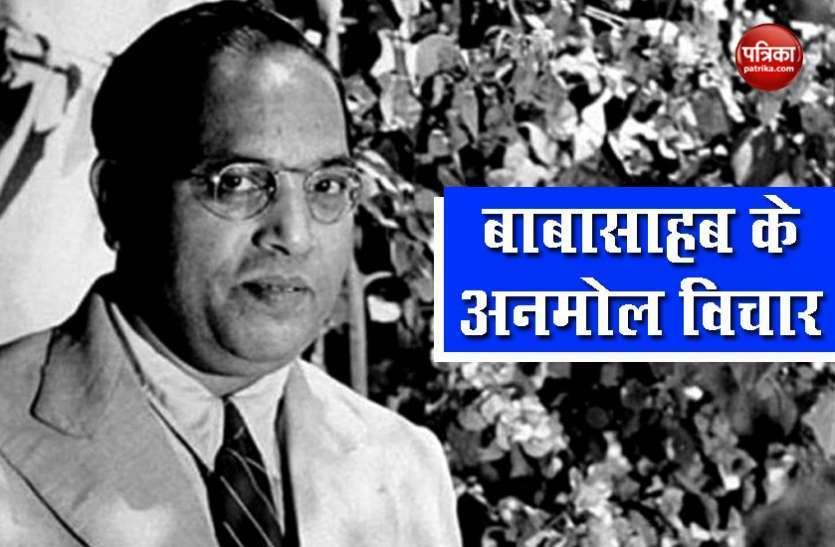 dr bhimrao ambedkar
