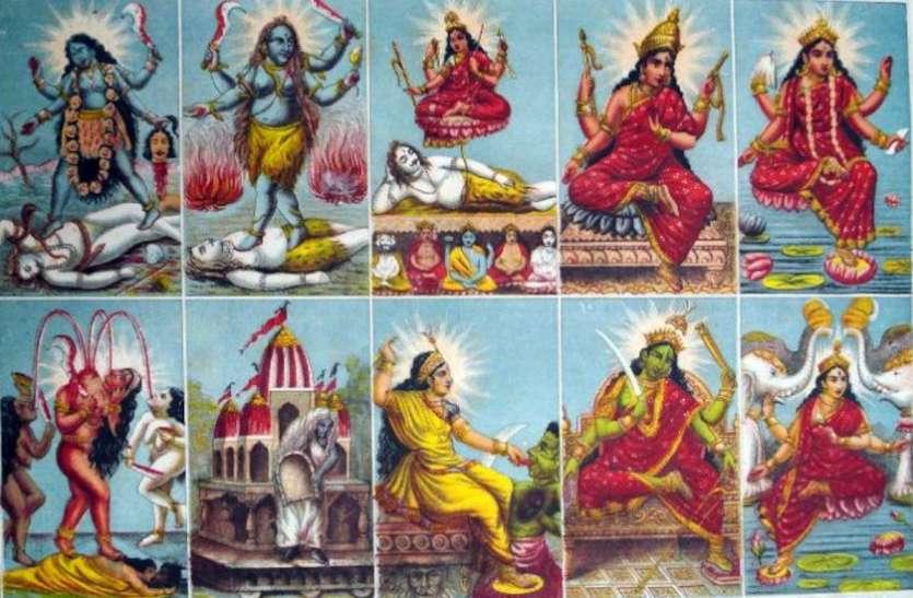 Chaitra Navratri 2021: नवरात्रि में दस महाविद्याओं की आराधना से पूर्ण होती हैं सभी मनचाही इच्छाएं