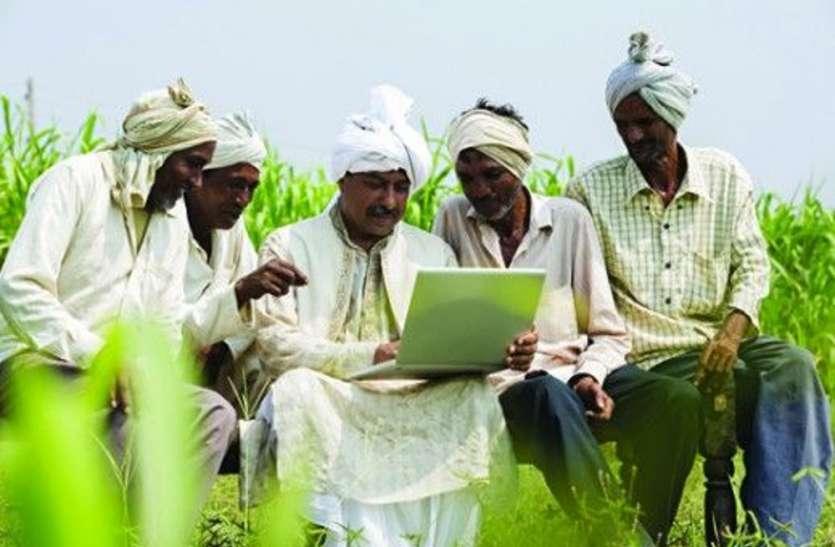 Amrit mahotsav 2021: ई-नाम परियोजना की मनाई गई पाँचवी वर्षगांठ
