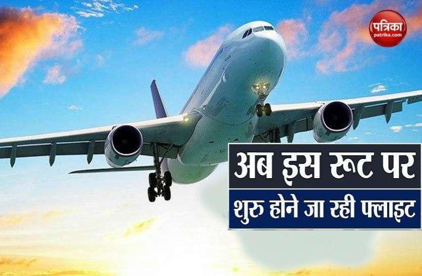 ढाई घंटे में तय होगा 32 घंटे का सफर, गोरखपुर से अहमदाबाद के लिये सीधी उड़ान आज से जानिये डिटेल