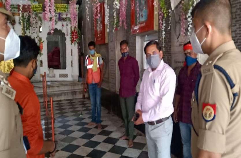 रामनवमी मेला से पहले मंदिरों को लेकर जारी हुआ निर्देश, सख्ती से कराया जाएगा पालन