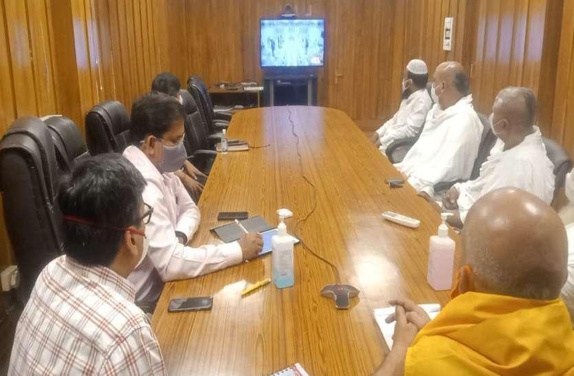 बड़ी खबर : रामनवमी मेले पर लगा कोरोना का ग्रहण