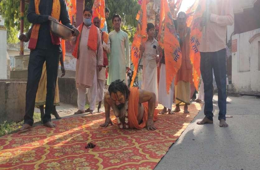 Covid मुक्त भारत को लेकर परमहंस दास का अनोखा अनुष्ठान