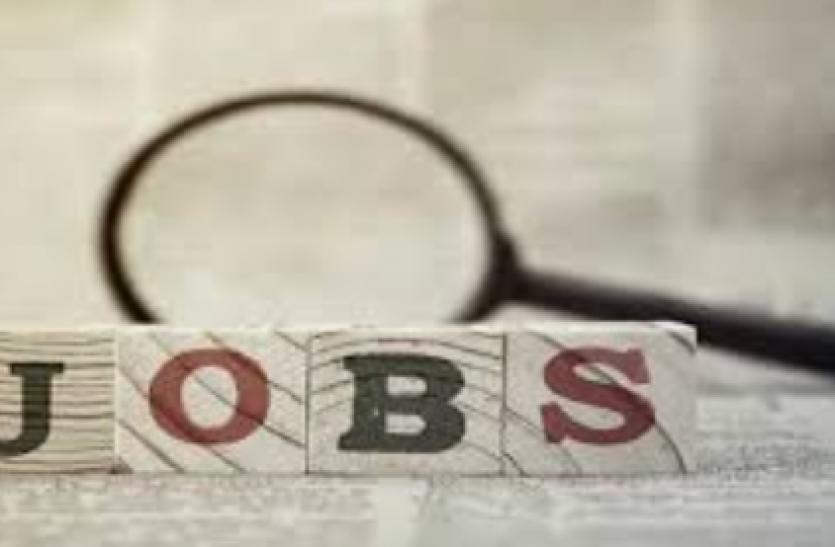 Govrnment jobs: एसबीआई में फार्मासिस्ट के पदों पर निकली वैकेंसी, जल्द करें अप्लाई