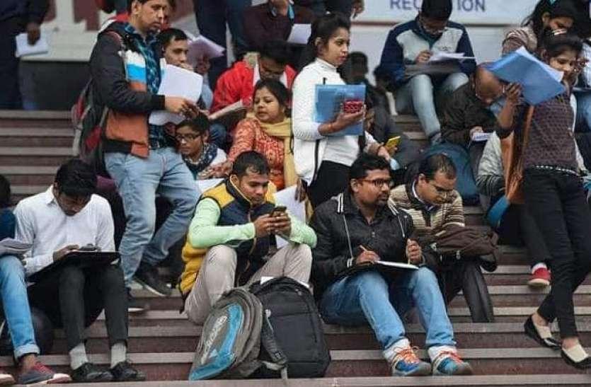 अप्रैल में बेरोजगारों की संख्या इजाफा, अप्रैल के महीने में शहरी बेरोजगारी दर 8 फीसदी पर पहुंची