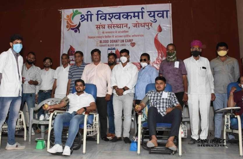 युवाओं ने 137 युनिट रक्तदान किया