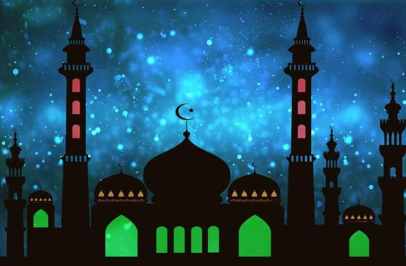 Ramadan Mubarak 2021 : यह है 14 अप्रैल के लिए सहरी और इफ्तार का समय