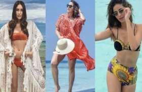 Bollywood Actresses Beach Photos: बॉलीवुड अभिनेत्रियों की बीच लुक HD और HQ फोटोज