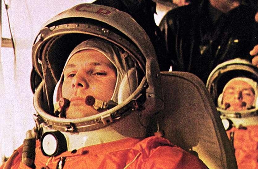 अंतरिक्ष की पहली उड़ान को 60 साल पूरे