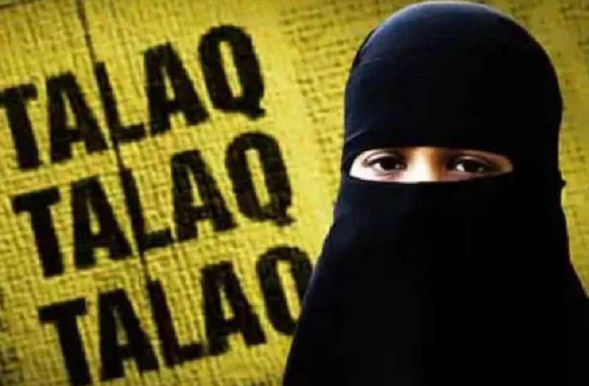 दहेज में 10 लाख रुपए व बुलेट न मिलने पर पत्नी को दिया तीन तलाक
