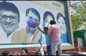 अब नए पोस्टर के 'चेहरों' पर सस्पेंस, क्या फिर साथ दिखेंगे राजे और पूनिया? BJP गलियारों में चर्चाएँ परवान पर