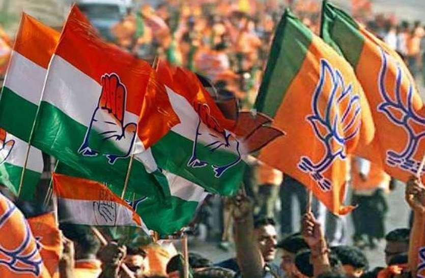 Rajasthan: उपचुनाव का काउंटडाउन, केंद्रीय मंत्री से लेकर सांसद-विधायकों का डेरा, वोट मांगने में लगा रहे पूरा जोर