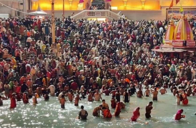 Haridwar Kumbh Mela 2021: तीसरा शाही स्नान आज, 13 अखाड़ों समेत लाखों लोग लगाएंगे आस्था की डुबकी