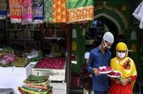 Ramadan Mubarak 2021: मरकज में 5 लोगों को ही नमाज अदा करने की इजाजत, दिल्ली हाईकोर्ट ने केंद्र से मांगा जवाब