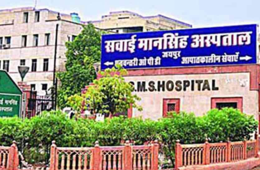 एसएमएस अस्पताल के आइसीयू में फिर भिड़े रेजिडेंट-मरीज के परिजन भिड़े