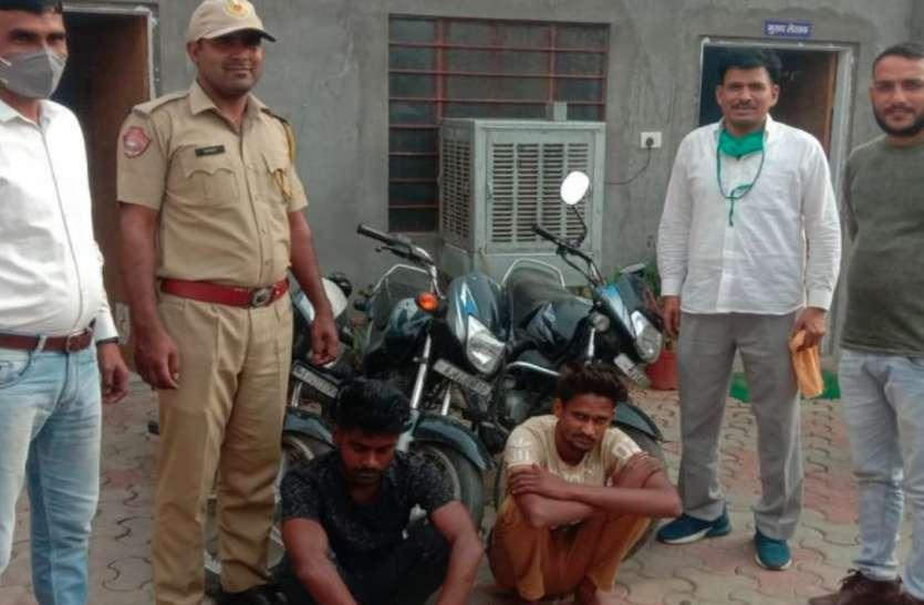वाहन चुराने वाले दो बदमाश चढ़े पुलिस के हत्थे