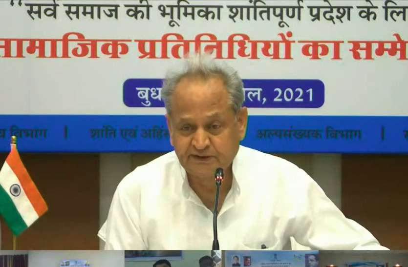 CM गहलोत का मोदी सरकार पर आरोप, हिंदुत्व के नाम पर हो रहा है देश में शासन