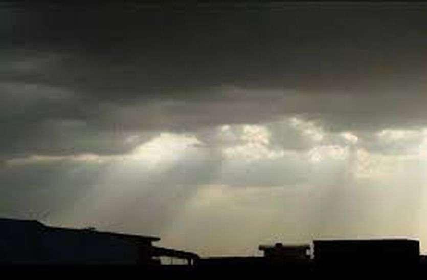 आंधी व बरसात के अलर्ट के बीच शेखावाटी में छाए बादल
