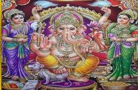 Financial Horoscope Today 14 April 2021 मिथुन—कन्या राशि वालों के व्यापारियों का सबसे अच्छा दिन