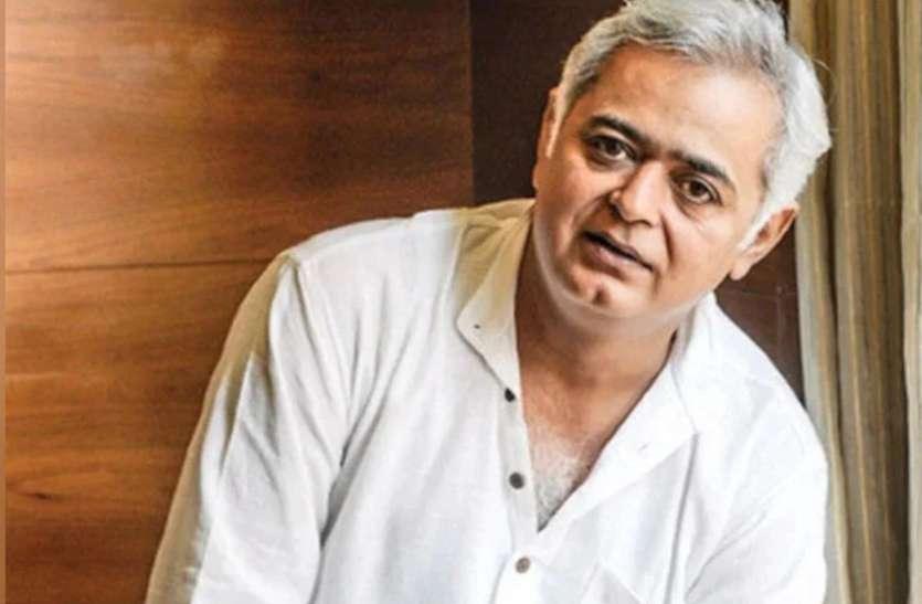 कोरोना ने ली हंसल मेहता के करीबी कजिन की जान , Hansal Mehta lost close  cousin to Covid-19 in Ahmedabad