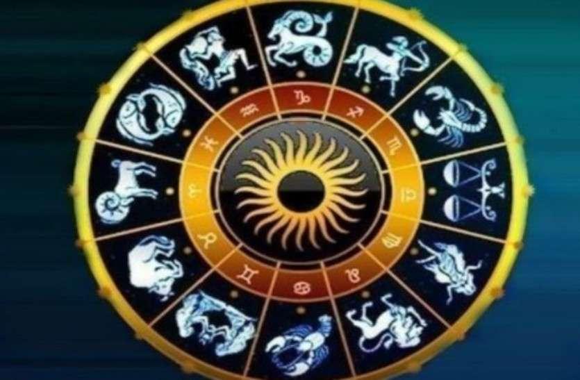 Aaj Ka Rashifal - Horoscope Today 03 May इन पांच राशि वालों को मिलेगी बड़ी खुशखबरी, कर्क और मीन रहे सावधान