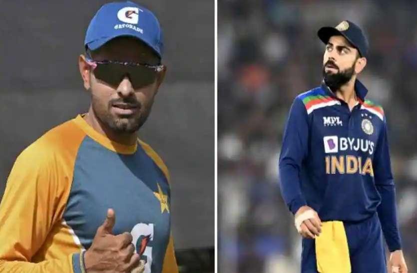 ICC ODI Ranking : विराट कोहली को पछाड़ पाकिस्तानी क्रिकेटर बाबर आजम बने नंबर 1 बल्लेबाज