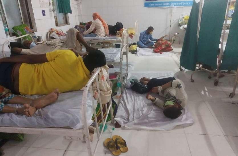 जिला अस्पताल में बेड फुल, फर्श पर लेटकर इलाज को विवश मरीज