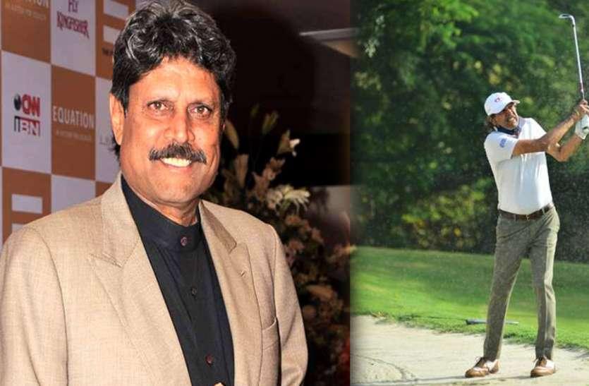 हार्ट की सर्जरी के बाद पहली बार गोल्फ कोर्स में लौटे कपिल, भारतीय पेस बैटरी की प्रशंसा की