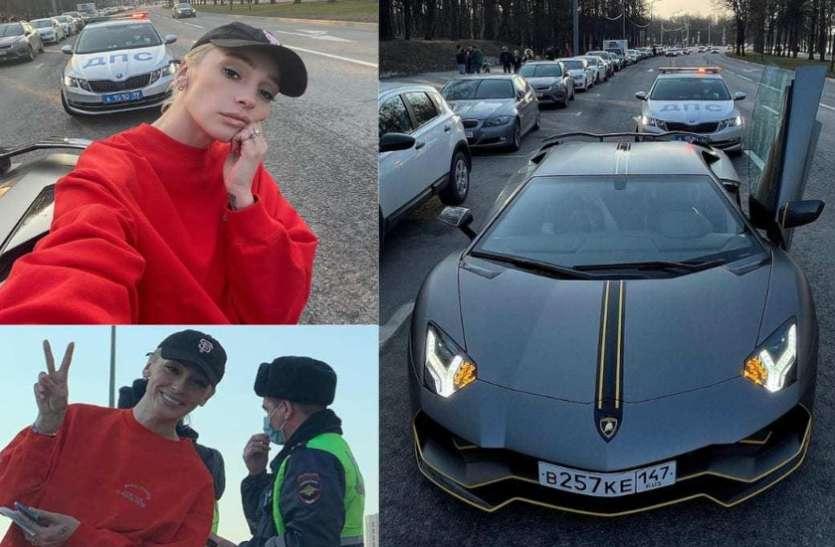 लड़की ने नहीं भरे चालान, पुलिस उठा ले गई करोड़ों की लैंबोर्गिनी
