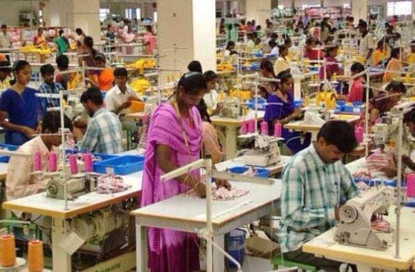 सरकार ने दी छोटे उद्योग और स्टार्टअप व महिला उद्यमियों को बड़ी राहत, 50 फीसदी की छूट
