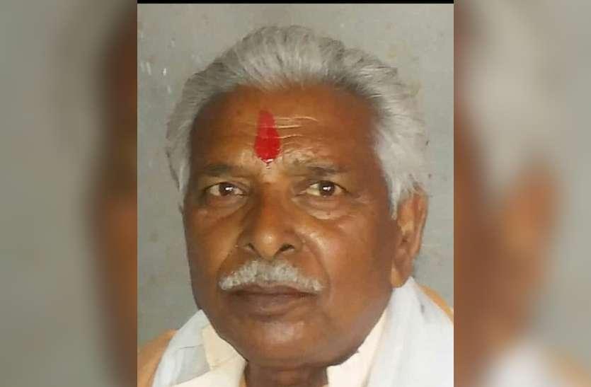 कोरोना से भाजपा के पूर्व विधायक की मौत, दो दिन पहले हुए थे संक्रमित