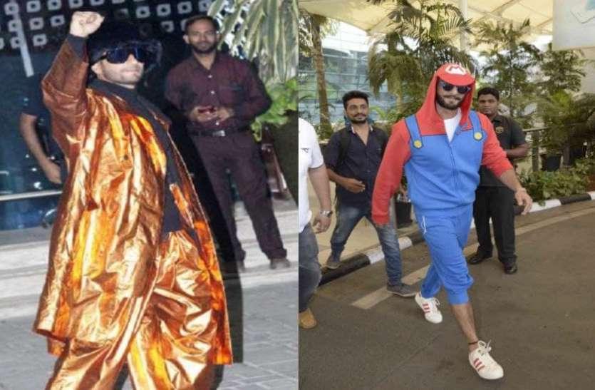 रणवीर सिंह के अजीबीगरीब लुक बंटोरते हैं सुर्खियां, यहां देखिए उनके वायरल अवतार