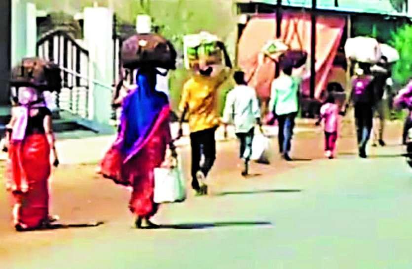 लॉकडाउन का भय, महाराष्ट्र, गुजरात में कमाने-खाने गए छत्तीसगढ़ के प्रवासी श्रमिकों का पलायन शुरू, ट्रेनों से आ रहे हजारों मजदूर