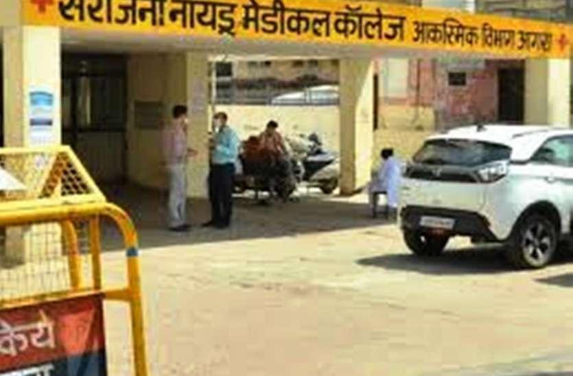 आगरा में कोरोना: एसएन मेडिकल कॉलेज में ओपीडी बंद, फोन के जरिए लीजिए परामर्श