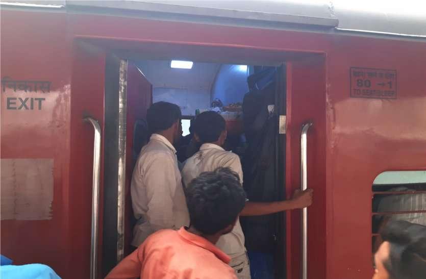 मुंबई, पुणे से आने वाली ट्रेन के कोचों के साथ शौचालयों में भी नहीं पैर रखने जगह, घर पहुंचने की जद्दोजहद