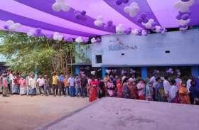 West Bengal Assembly Elections 2021: 90 देशों में देखा गया चौथे चरण के मतदान का लाइव टेलीकास्ट