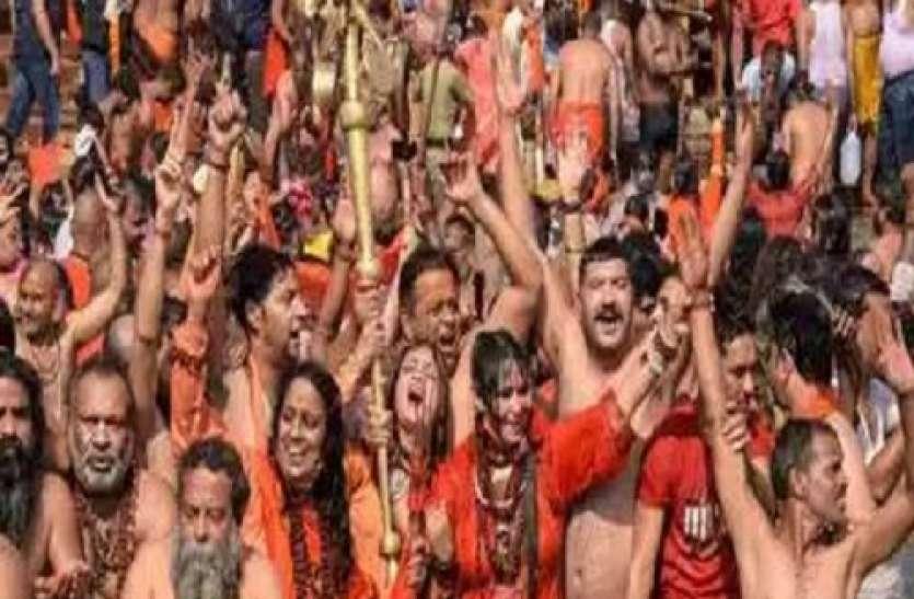 Haridwar Kumbh Mela 2021: कुंभ में फूटा कोरोना बम, 1000 से ज्यादा पॉजिटिव केस