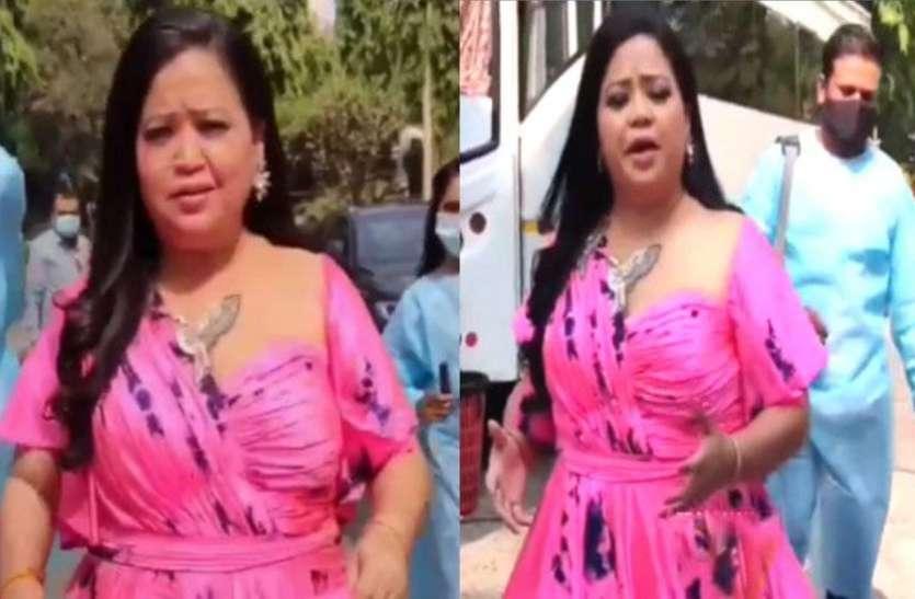 मास्क ना लगाने के बाद ड्रेस उठाकर भारती सिंह ने ढंका अपना मुंह, लोगों ने किया ट्रोल