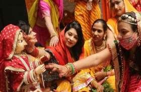गणगौर पर महिलाओं ने सज—धज कर किया गवर—पूजन...