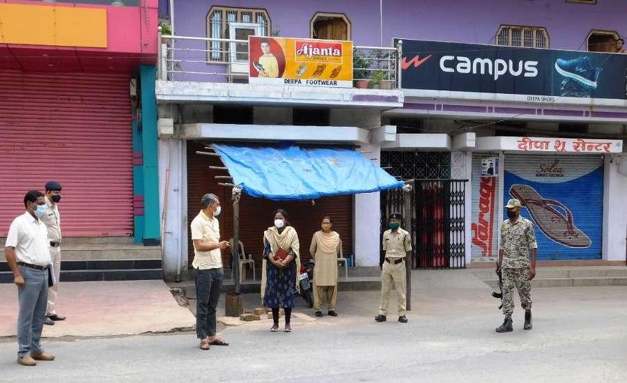 Surajpur collector checking
